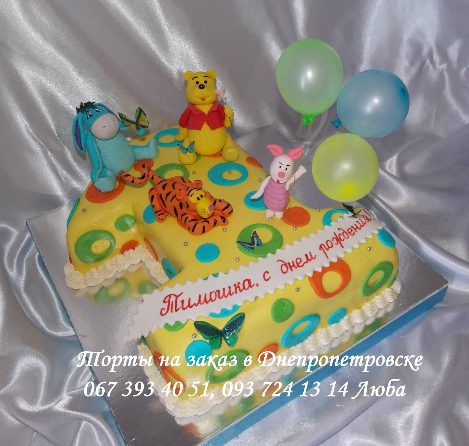 Торт Единичка для маленьких принцесс рецепт с фото 3